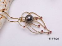 11mm Black Tahitian Pearl Pendant with 18k Gold Chain