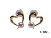 4.5mm White Round Natural Akoya Pearl  Ear Studs