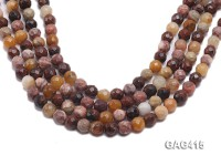 Wholesale 10mm Round Faceted Agate Beads String
