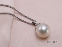 15mm White South Sea Pearl Pendant with 18k Gold Bail Dotted with Diamonds
