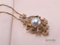 16mm White South Sea Pearl Pendant with 18K Gold Bail Dotted with Diamonds