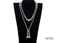 Classy 6-16mm White South Sea Shell Pearl Necklace