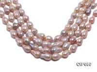 12.5-15.5mm Pink Baroque Pearl String