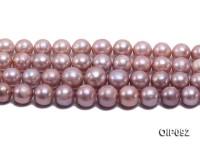 12-14.5mm Lavender Edison Pearl String
