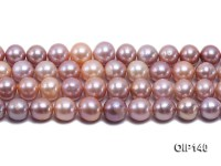 11.5-15mm Multi-color Edison Pearl String