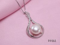 12mm White Flat Freshwater Pearl Pendant with a Silver Pendant Bail