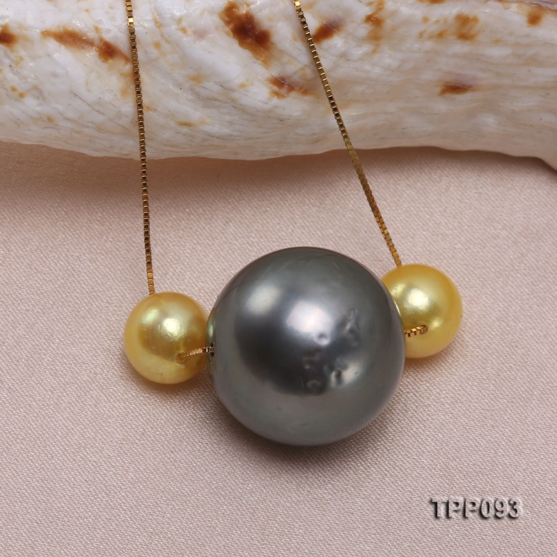 15mm Natural Black Tahitian Pearl Pendant with 18k Chain