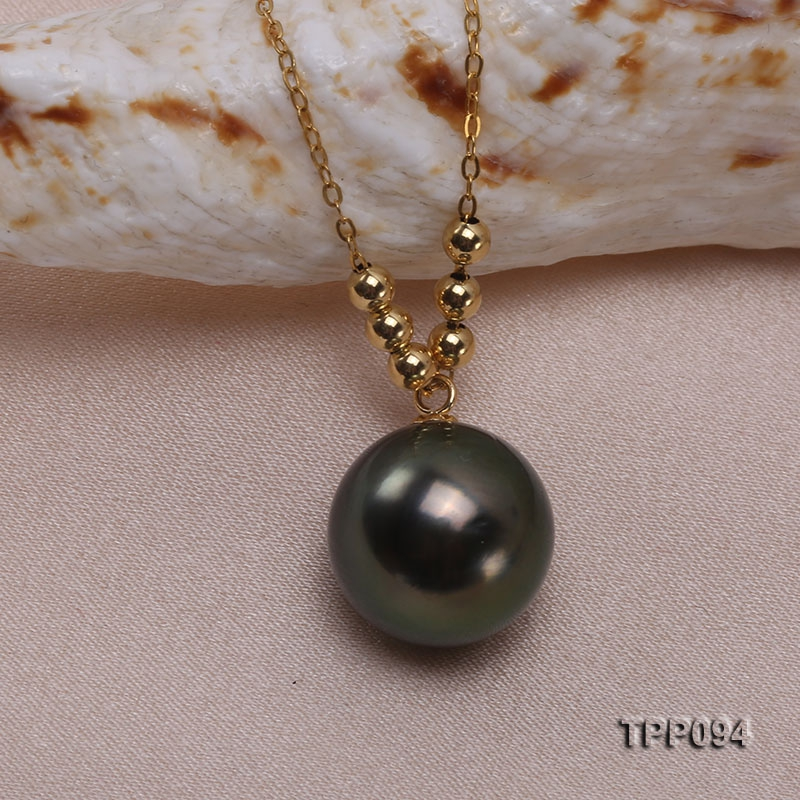 11.5mm Natural Black Tahitian Pearl Pendant with 18k Gold Chain