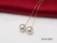 Gorgeous 9.5mm Top-grade Akoya Pearl Dangle Earring in 18k Gold