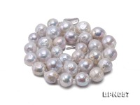 11×11.5-14×15mm White Baroque Edison Pearl Necklace