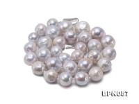 11×11.5-14×15mm White Baroque Edison Pearl Necklace