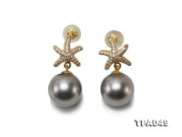 Precious 10mm Tahitian Pearl Earrings in 14k Gold