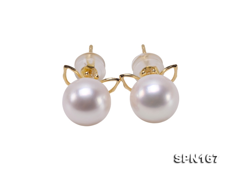 Elegant 8mm High-grade White Akoya Pearl Studs in 18k Gold
