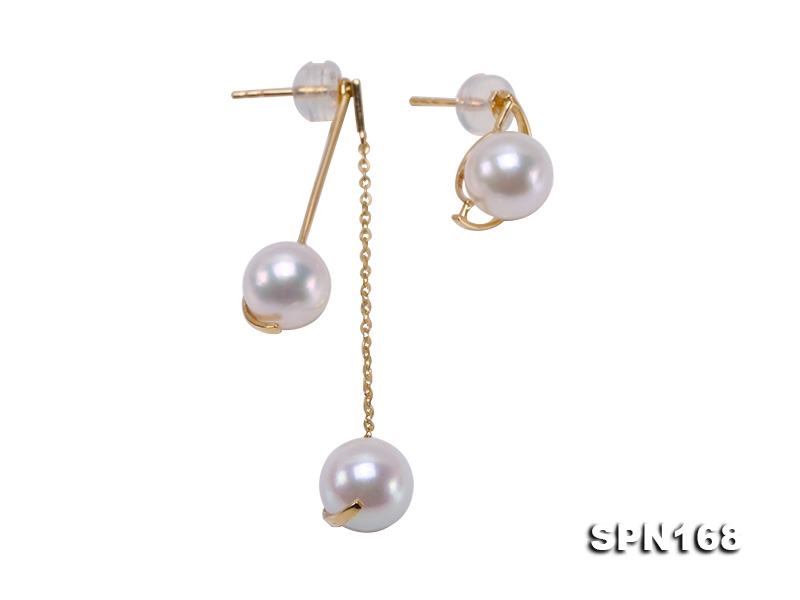 Elegant 7.5mm High-grade White Akoya Pearl Earrings in 18k Gold