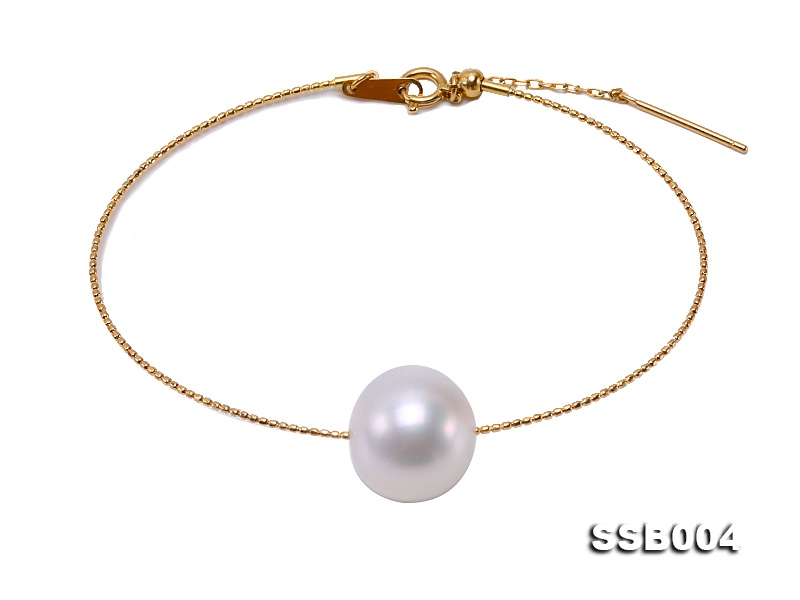 18k Gold Chain Bracelet with a 12.5mm White South Sea Pearl