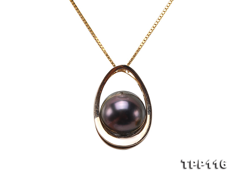 10.5mm Black Round Tahiti Pearl Pendant in 14k Gold