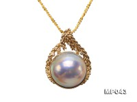 Super-size 28mm Mabe Pearl Pendant in 18k Gold