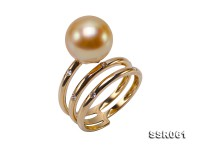 11mm Golden Round South Sea Pearl Pendant in 14k Gold