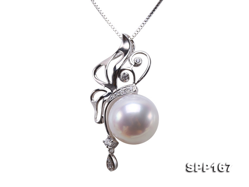 Delicate 11mm White South Sea Pearl Pendant in 14k Gold