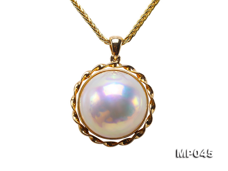 Luxurious 16mm White Mabe Pearl Pendant in 18k Gold