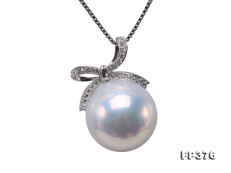 12.5mm Perfectly Round White Edison Pearl Pendant in 14k Gold