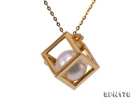 Exquisite 7.5mm Akoya Pearl Pendant in 14k Gold