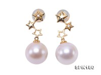 Luxurious Pearl Earrings Series—Gorgeous 8.5-9mm White Akoya Pearl Earrings in 18k Gold