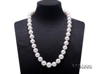 Luxurious 12-14.5mm White South Sea Pearl Necklace