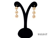 Luxurious Pearl Earrings Series—Gorgeous 9.5-11mm Golden South Sea Pearl Earrings in 18k Gold