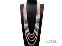 Classical 6.5-10mm Four-Strand White & Pink Pearl Necklace