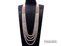 Classical 7-10mm Four-Strand White & Lavender Pearl Necklace