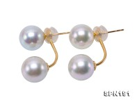 Luxurious Pearl Earrings Series—Gorgeous 8-8.5mm High-grade Gray Akoya Pearl Earrings in 18k Gold