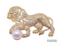 Wonderful Lion-shape 12mm White Pearl Brooch
