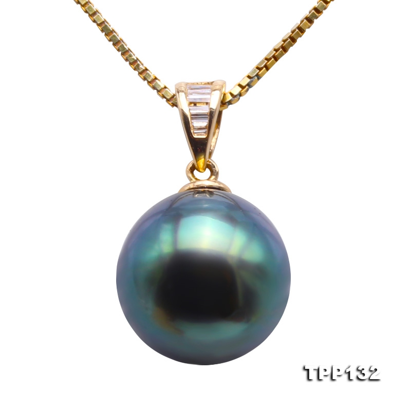 Exquisite 9.5mm Tahitian Pearl Pendant in 14k Gold
