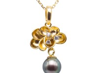 Exquisite 5.5mm Black With Green Overtone Freshwater Pearl Pendant