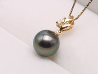 Exquisite 9.5mm Tahitian Pearl Pendant in 14k Gold