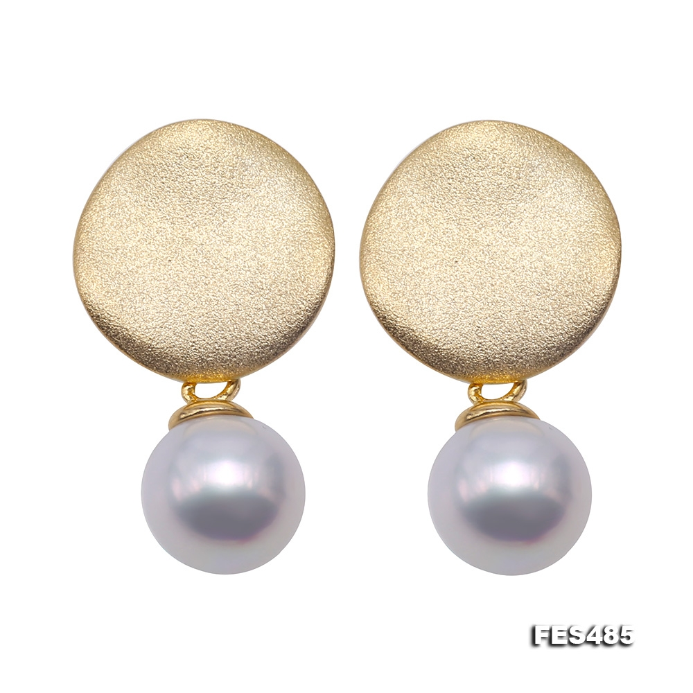 Lustrous 7-7.5mm White Near Round Pearl Earrings in Sterling Silver